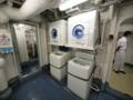 [海上自衛隊][あたご]「あたご」艦内に設置されている洗濯機。