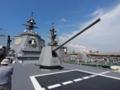 [海上自衛隊][あたご][Mk45 Mod4]護衛艦「あたご」主砲のMk45 Mod4 5インチ砲。