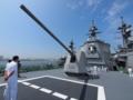 [海上自衛隊][あたご][Mk45 Mod4]広角レンズなので砲身の長さがさらに強調されています。