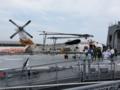 [海上自衛隊][SH-60J]「まきなみ」ヘリ甲板で展示されていたSH-60J。