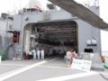 [海上自衛隊][せとぎり]護衛艦「せとぎり」のヘリ格納庫。