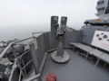 [海上自衛隊][せとぎり][12.7mm機銃]「せとぎり」の機銃座。周囲に装甲が追加されています。
