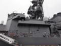 [海上自衛隊][まきなみ]「まきなみ」の艦橋周りは装甲が追加されています。