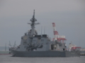 [海上自衛隊][あたご]八戸港を出港する護衛艦「あたご」。