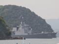 [海上自衛隊][あたご]三本松鼻で回頭して湾口に向かう護衛艦「あたご」。