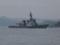 舞鶴湾の湾口にさしかかる護衛艦「あたご」。