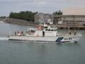 [海上保安庁][なつぎり]姫川港内を航行中の、上越海上保安署の巡視艇「なつぎり」。