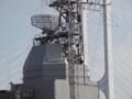 [海上自衛隊][あすか]試験艦「あすか」艦橋のFCS-3跡。パネルは「ひゅうが」に転用済み。