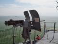 [海上自衛隊][げんかい][12.7mm機銃]「げんかい」艦橋トップ左舷の12.7mm機銃。
