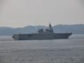 [海上自衛隊][いせ]護衛艦「いせ」。大阪湾にて。