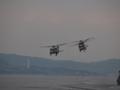 [海上自衛隊][SH-60J]呉地方隊展示訓練にて、低空飛行中のSH-60J