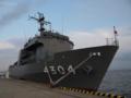 [海上自衛隊][げんかい]阪神基地に接岸中の多用途支援艦「げんかい」。