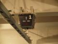 [海上自衛隊][とわだ]補給艦「とわだ」艦内の表示燈。