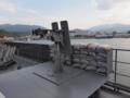 [海上自衛隊][とわだ][12.7mm機銃]補給艦「とわだ」右舷の12.7mm機銃。