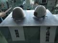 [海上自衛隊][とわだ]補給艦「とわだ」艦橋にて。展示されていたヘルメット。