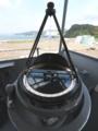 [海上自衛隊][とわだ]補給艦「とわだ」。ジャイロコンパスリピーター。