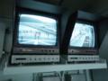 [海上自衛隊][とわだ]補給艦「とわだ」。艦橋の監視モニタ。