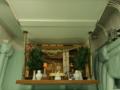 [海上自衛隊][とわだ][艦内神社]補給艦「とわだ」の艦内神社。