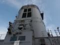 [海上自衛隊][とわだ]補給艦「とわだ」の煙突。