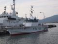[その他船舶][わかさ]福井県警の警備艇「わかさ」。敦賀にて。