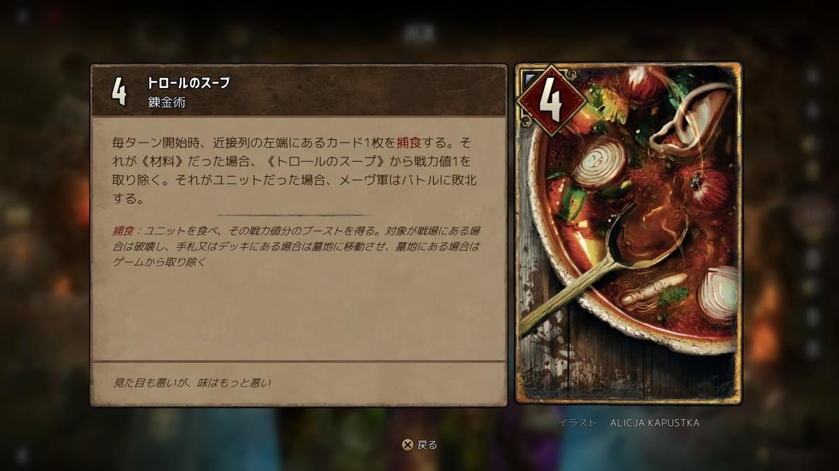 f:id:Edogawa:20190406230451j:plain