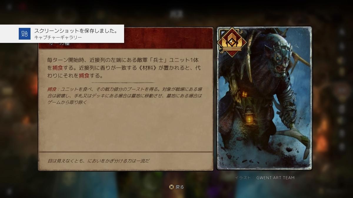 f:id:Edogawa:20190406231009j:plain