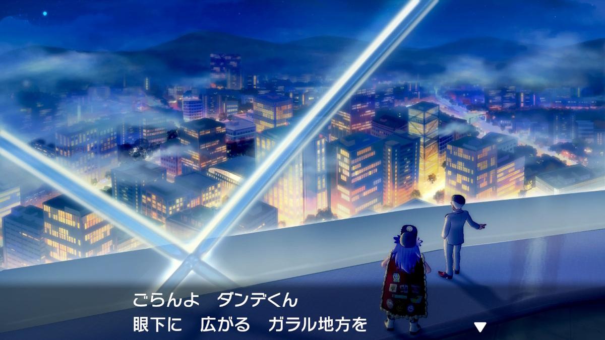 f:id:Edogawa:20200111223640j:plain