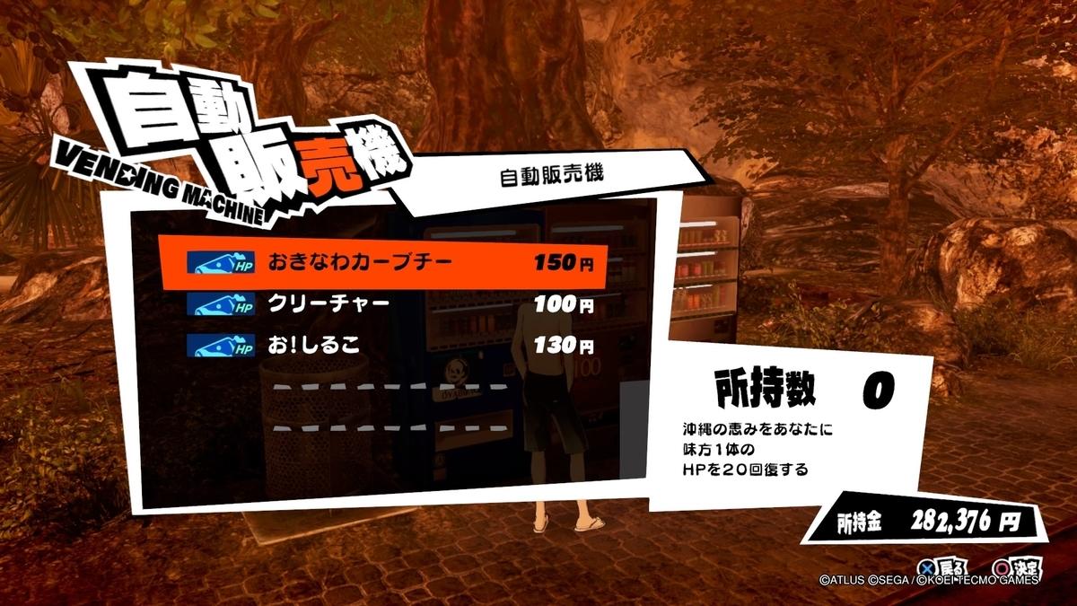f:id:Edogawa:20200614214153j:plain