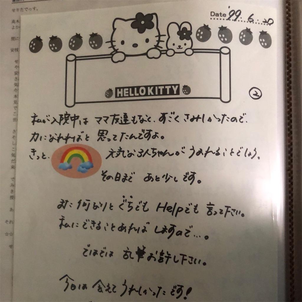 f:id:Edomaru:20210204181651j:plain