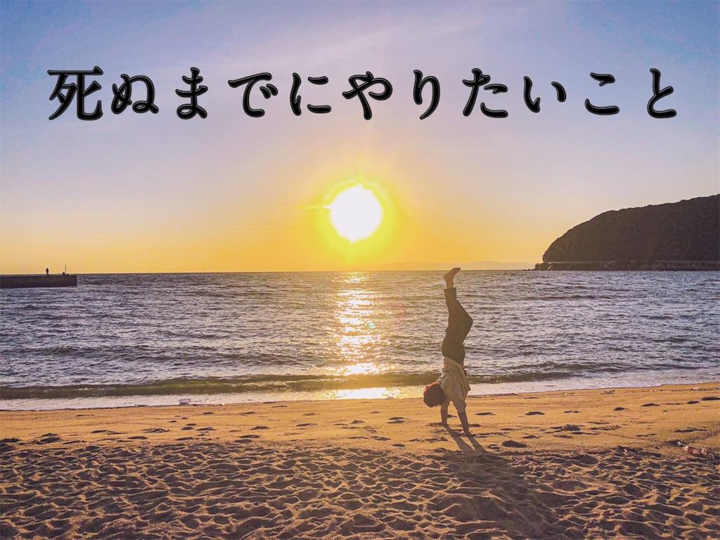 f:id:Edomaru:20210205204254j:image