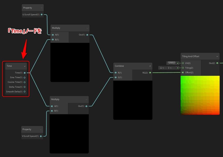 f:id:Effect-Lab:20180716162926j:plain