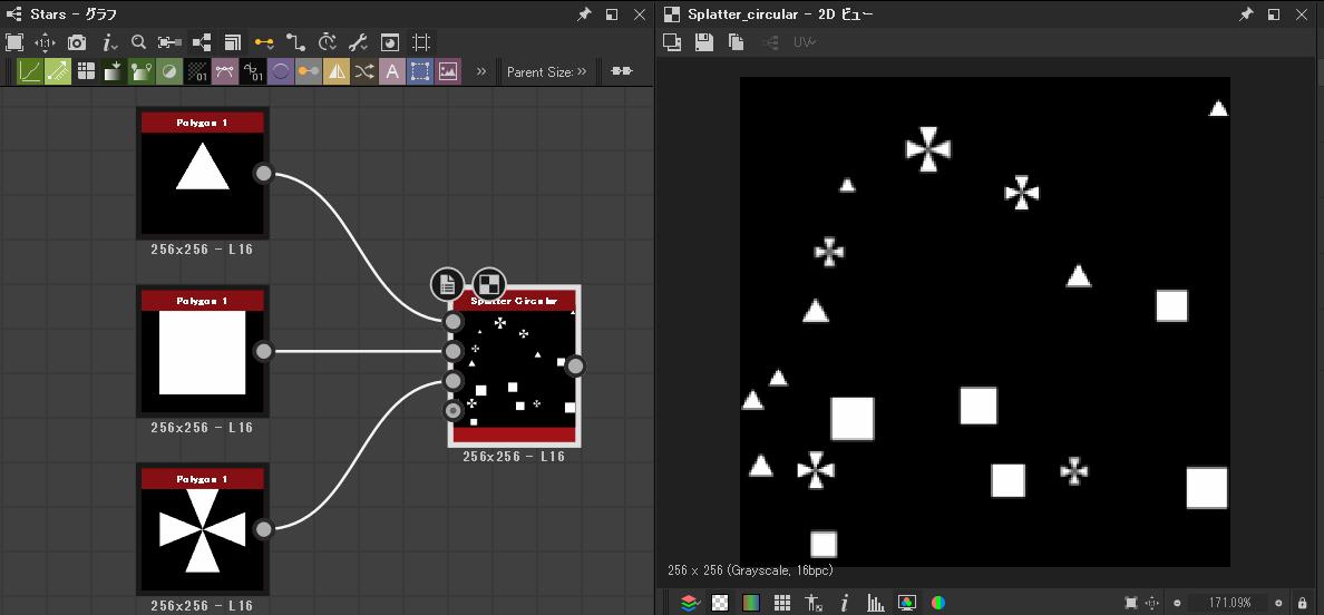 f:id:Effect-Lab:20191227133446p:plain