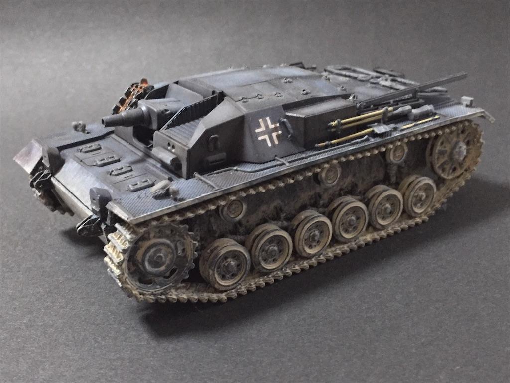 TAMIYA 1/48 ドイツIII号突撃砲B型