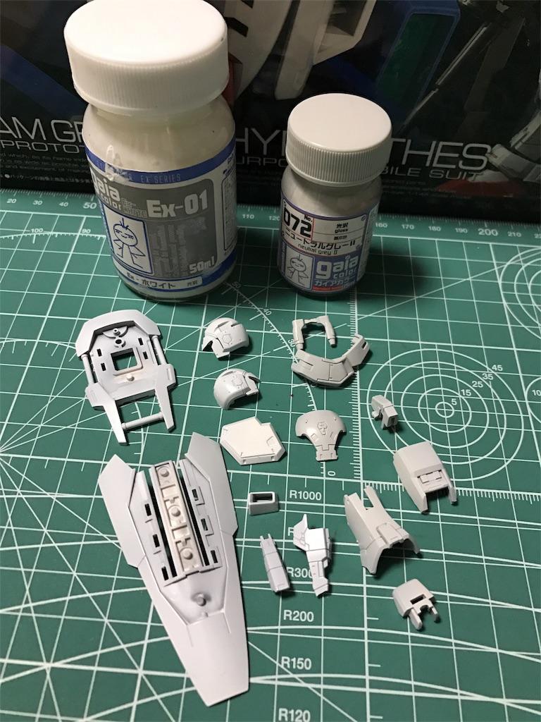 RG 1/144 RX-78GP01 ガンダム試作1号機 ゼフィランサス