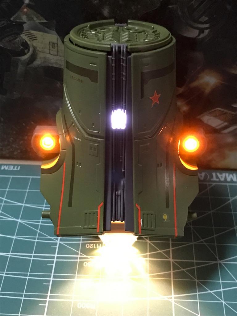 PLAMAX 1/350 JG-01 パシフィック・リム チェルノ・アルファ