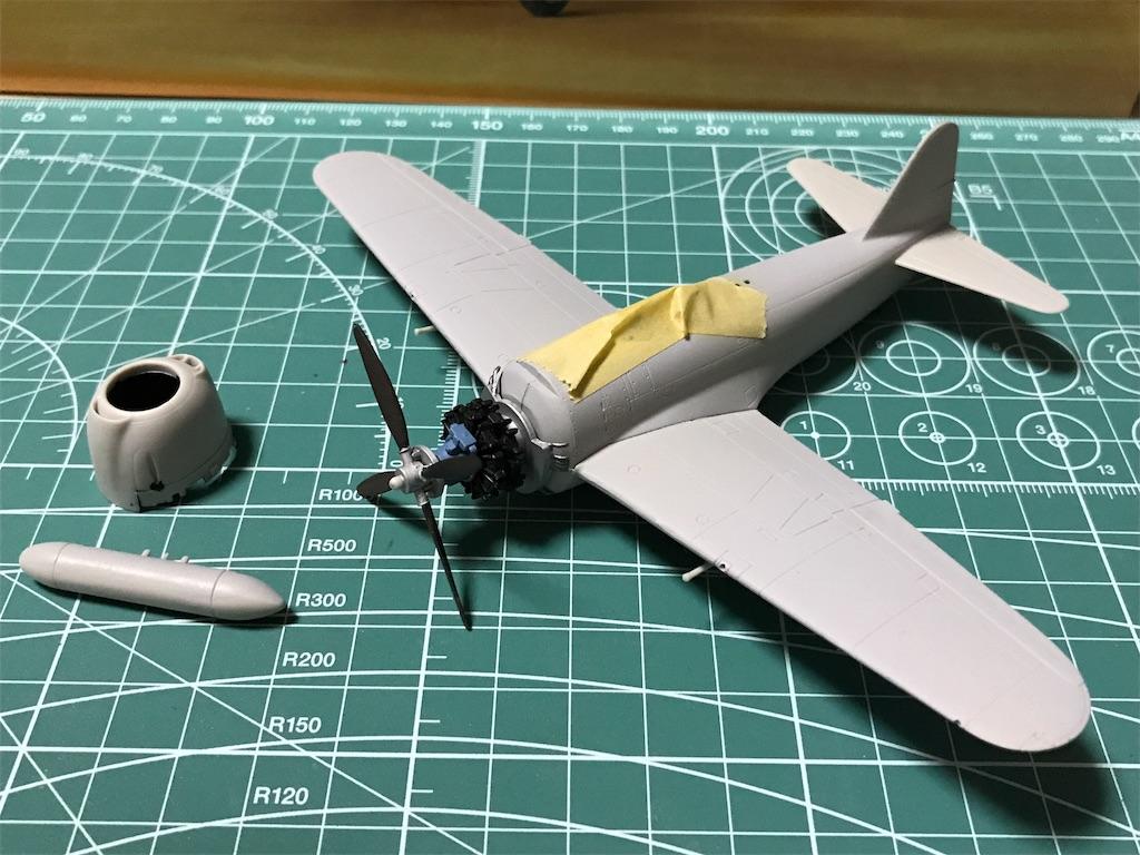 TAMIYA 1/72 日本海軍 川西 局地戦闘機 紫電 11型甲
