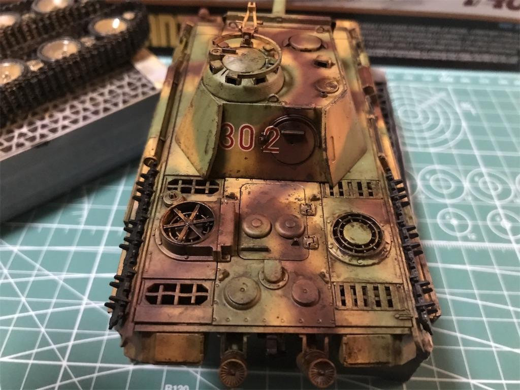 TAMIYA 1/48 ドイツ陸軍 V号戦車 パンサー G型