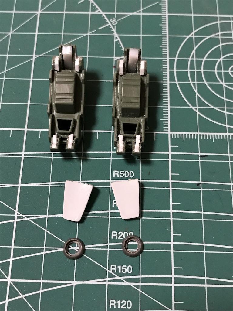 HGBF 1/144 ストライカージンクス