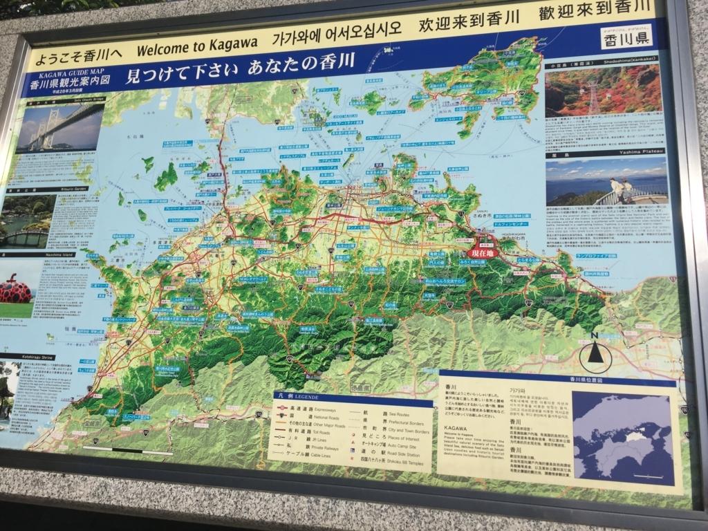 f:id:Eigo_Mikado:20170901173538j:plain