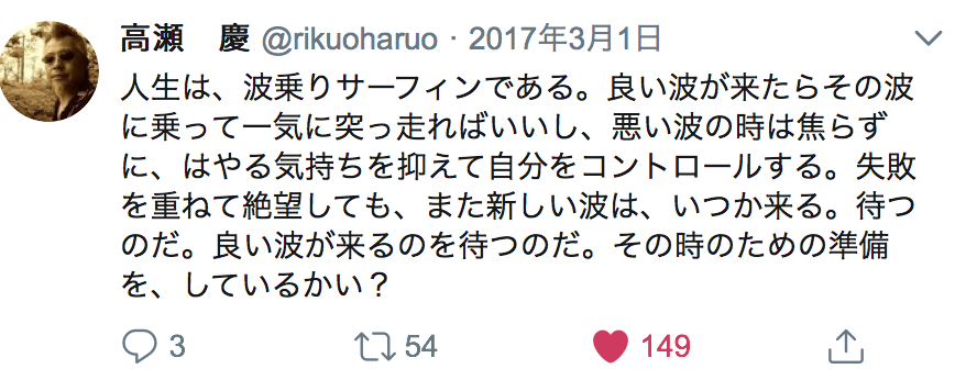 f:id:Eigo_Mikado:20180430015938p:plain
