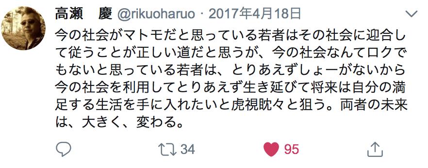 f:id:Eigo_Mikado:20180430015942p:plain