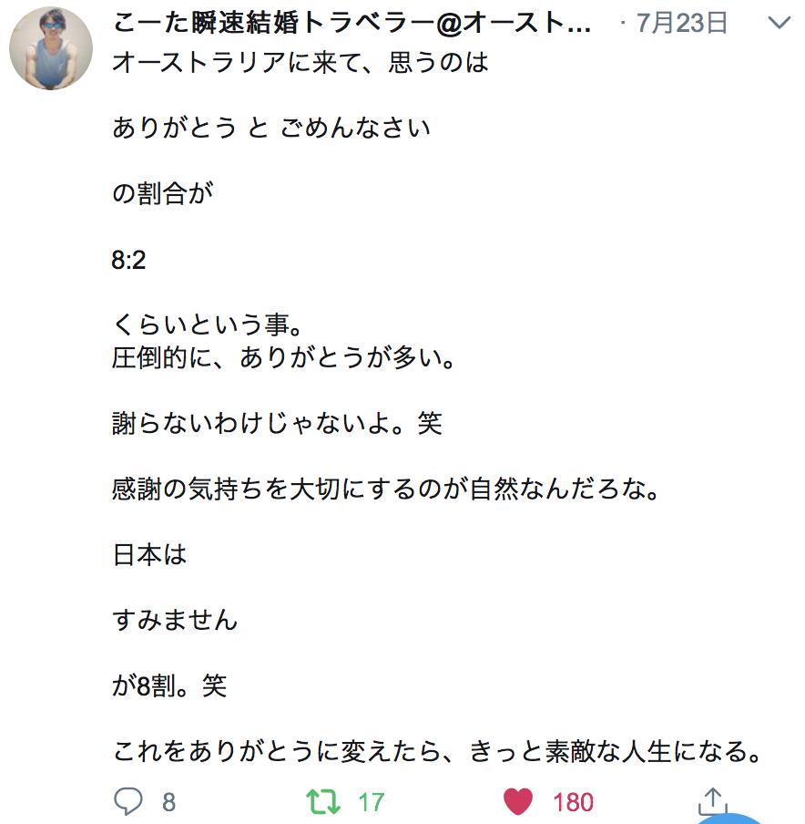 f:id:Eigo_Mikado:20180826131926p:plain