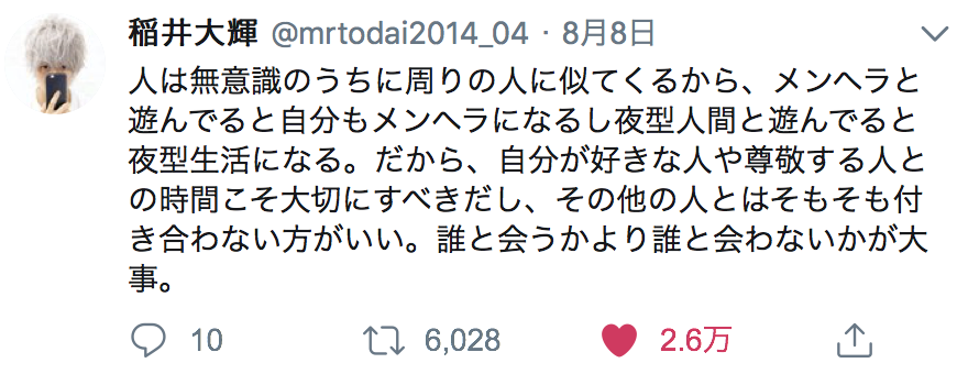 f:id:Eigo_Mikado:20180826135054p:plain
