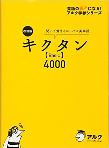 f:id:Eigonosuke:20200527030326j:plain