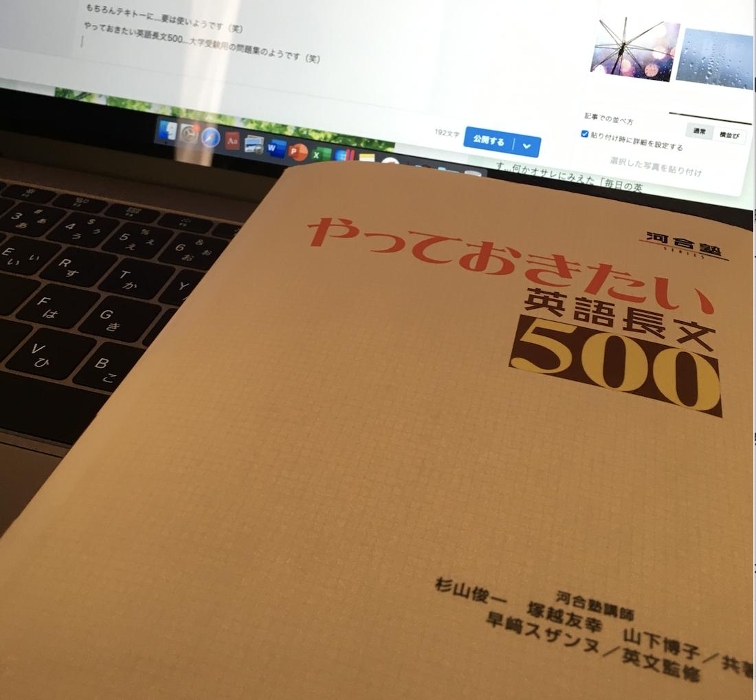 f:id:Eigonosuke:20200623190727p:plain