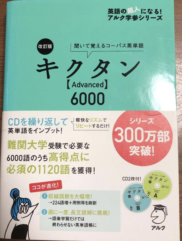 f:id:Eigonosuke:20200706034205p:plain