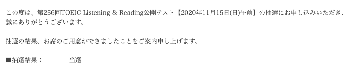 f:id:Eigonosuke:20201010203119p:plain