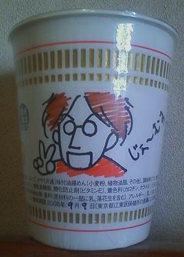 f:id:EijiYoshida:20090421005000j:image