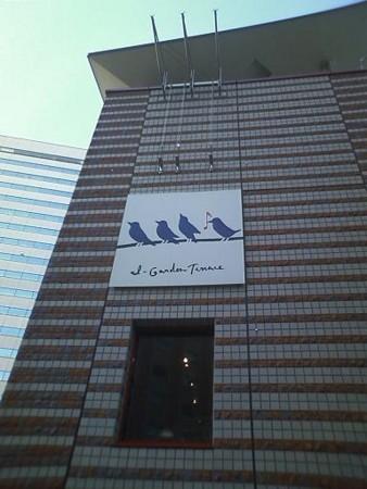 f:id:EijiYoshida:20100425150037j:image
