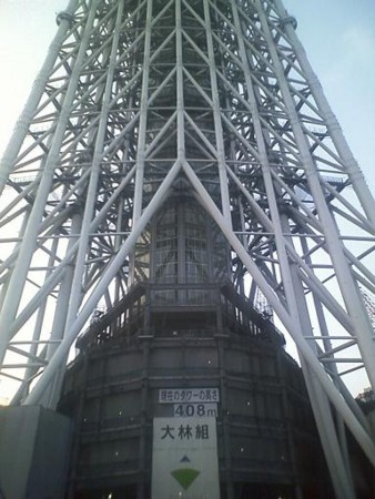 f:id:EijiYoshida:20100802180320j:image